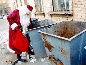 Быть Дедом Морозом это очень ответственное дело. Если вы по рассеянности какому-то ребенку не дадите подарок, то возможно, что этот ребенок перестанет верить в Деда Мороза и в сказки, и из него может вырасти мошенник и вор, а, может, и злой мусоросборщик.