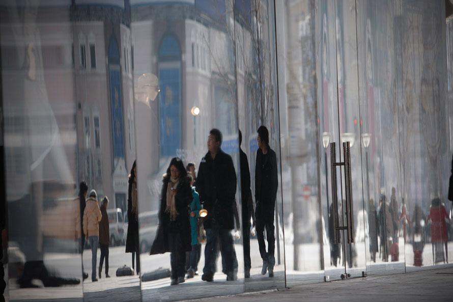 23.01.2010, Китай, Пекин