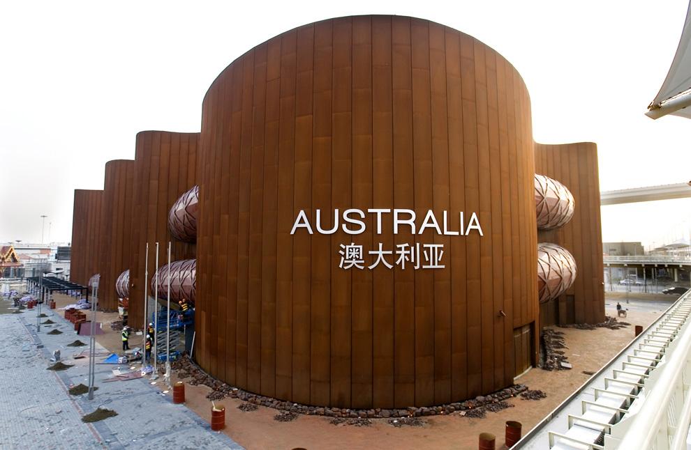 Австралийский павильон на Всемирной выставке в Шанхае