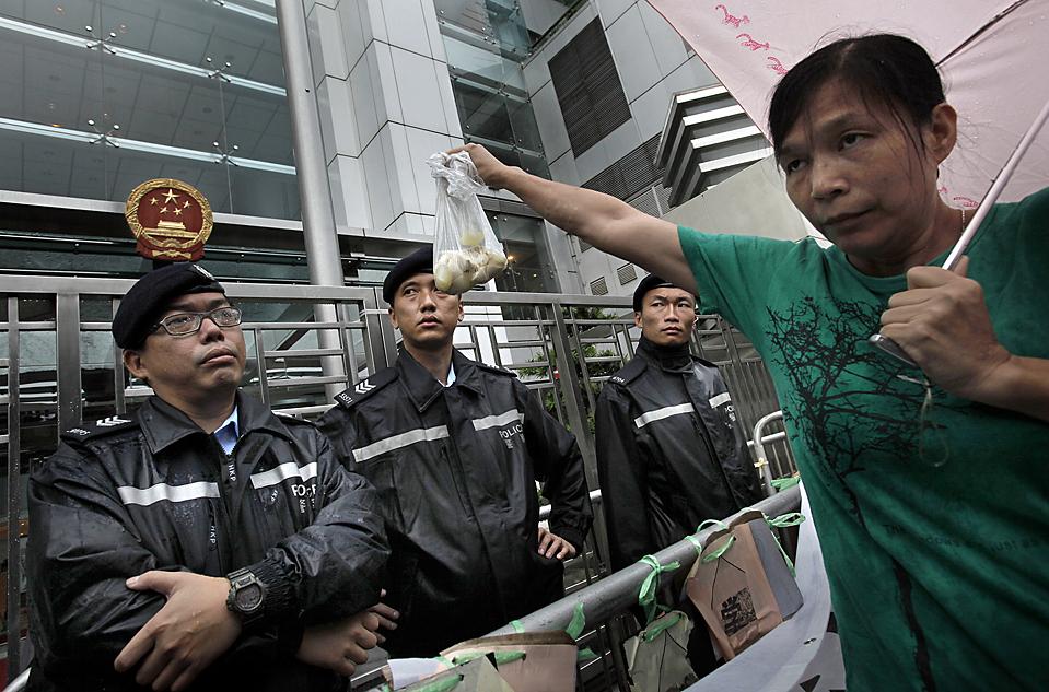 10.06.2010 Китай