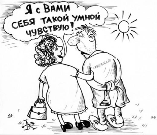 "Андрей Абрамов карикатура ""Откровение"""