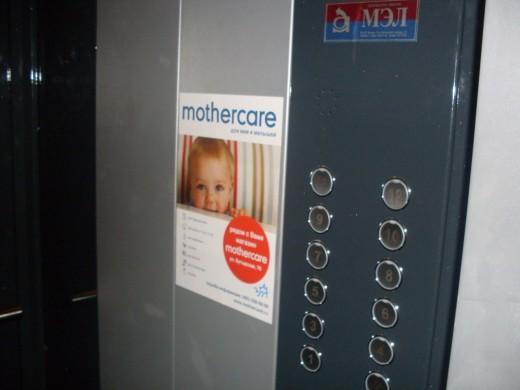 Реклама в лифтах – с доставкой на дом