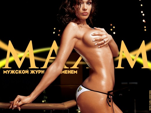 Алена Водонаева снялась обнаженной для журнала MAXIM