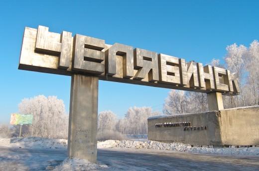 Экономика Челябинской области выросла вместе с зарплатами бюджетникам