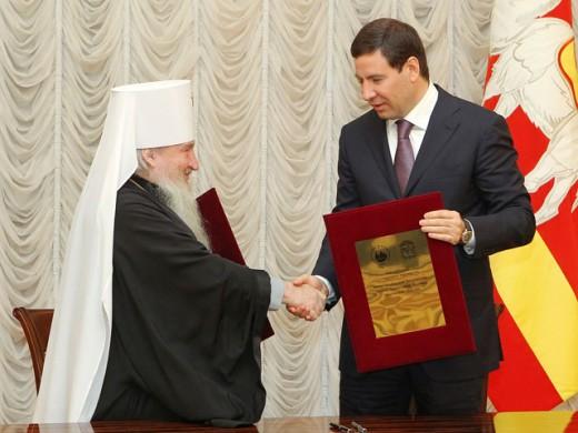 В Челябинской области построят новый кафедральный собор