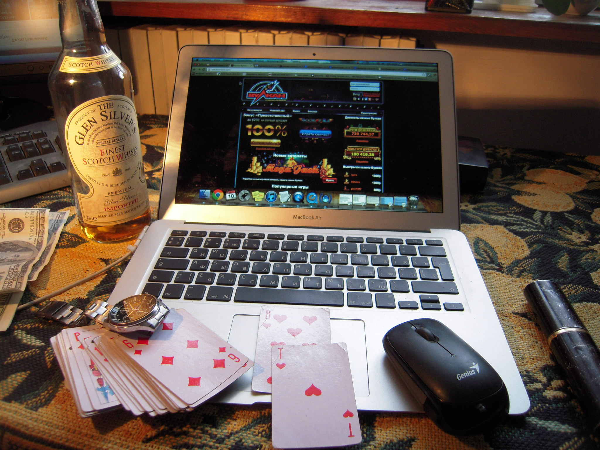интернета игры на деньги