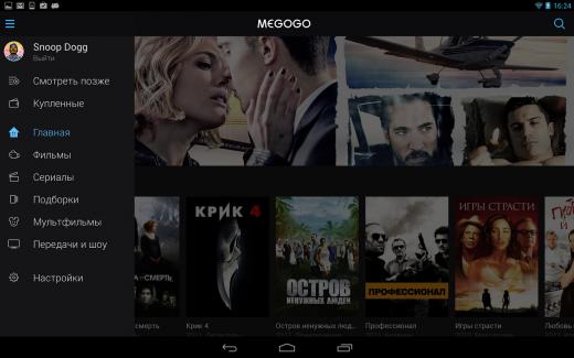 Кино онлайн новинки на Megogo.net