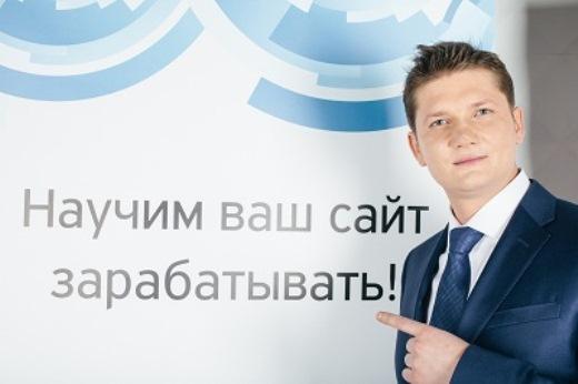 «Яндекс» не обмануть накруткой поведенческих факторов