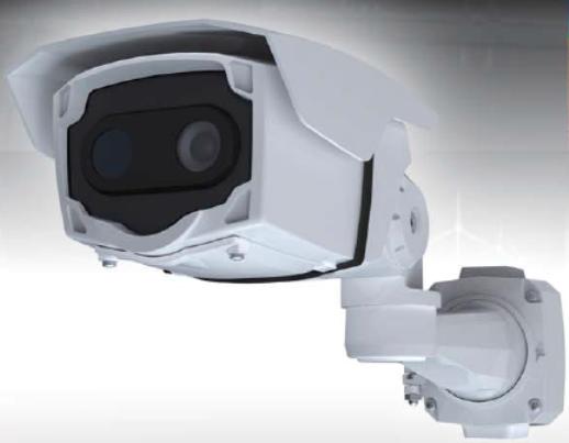 Новая тепловизионная камера наблюдения с дальностью видения до 2,4 км