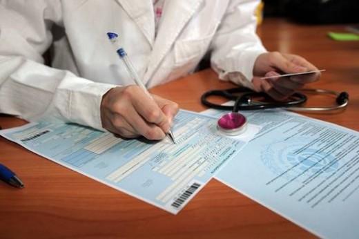 Важность больничного листа в России все больше возрастает!