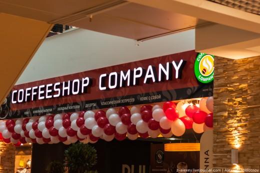 Европейская сеть кофеен CoffeeShop Company открывает первое заведение в Новосибирске
