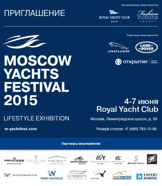 Moscow Yachts Festival 2015