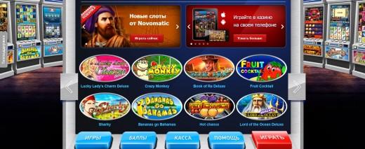 Причины популярности игровых автоматов Gaminator Slots