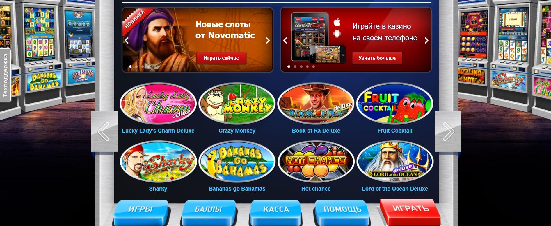 Резидент автоматы играть онлайн бесплатно