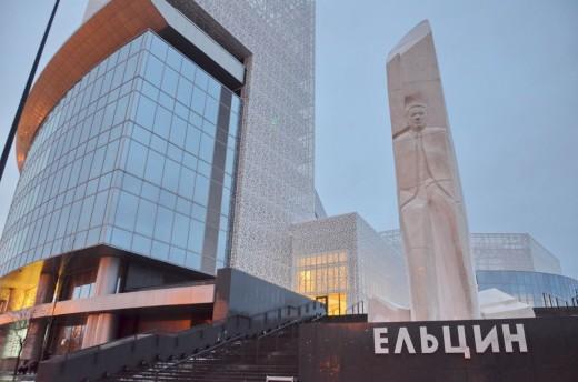 Евгений Ройзман: «Открытие Президентского центра Бориса Ельцина – важный исторический ход»
