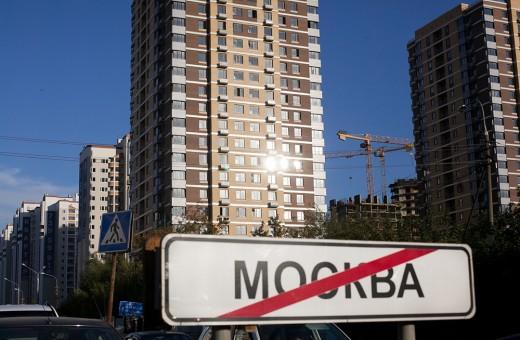 Доступных новостроек в Подмосковье в два раза больше чем в Москве