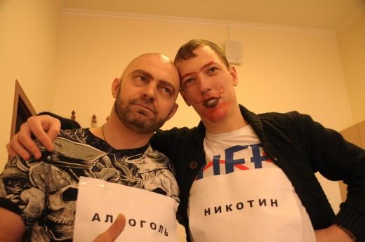 """По дороге зависимости"" или антинаркотический квест"