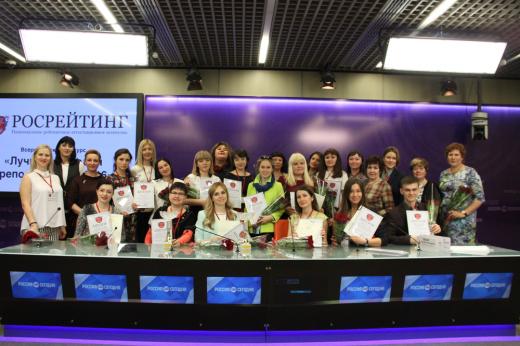 Лауреаты конкурса молодых преподавателей получили свои награды