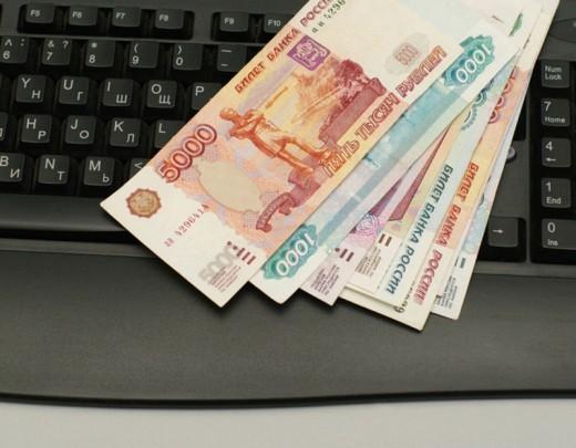 Онлайн-кредит: преимущества и выгоды
