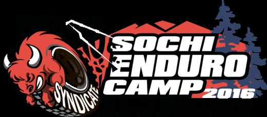 Владимир Леонов и Анастасия Нифонтова примут участие в Sochi Enduro Camp 2016
