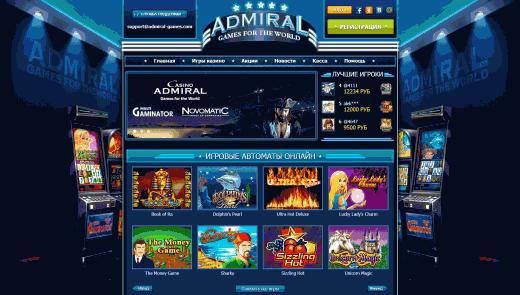 В каком интернет-казино самые лучшие игровые автоматы?