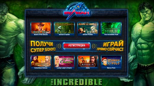 Какой сайт с игровыми автоматами наиболее интересен?