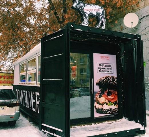 Предприниматели из Новосибирска открыли закусочную в контейнере Cowtainer
