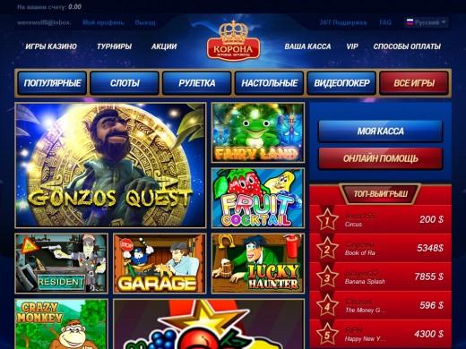 казино korona мобильная версия играть бесплатно