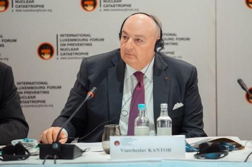 Моше Кантор и эксперты Люксембургского форума обозначили главные проблемы в сфере ядерной безопасности