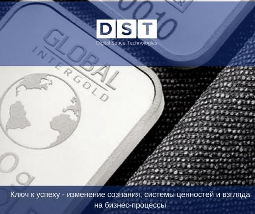 Компания DST Global отпраздновала вторую годовщину, традиционно избрав местом проведения ОАЭ
