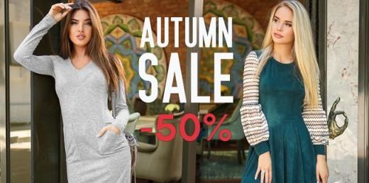 Акцию с 50% скидками запускает бренд женской одежды Gepur
