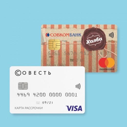 Карты рассрочки - новое явление на рынке кредитов