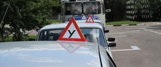 Какие автошколы Киева наиболее популярны и почему?