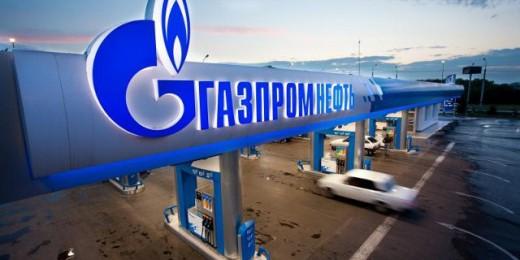 «Газпромнефть»: отзывы и дополнительные сервисы