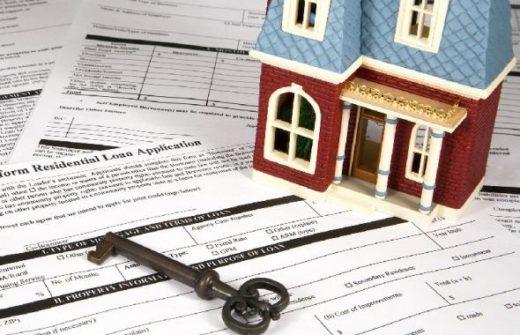 Как лучше оформить ипотечный кредит