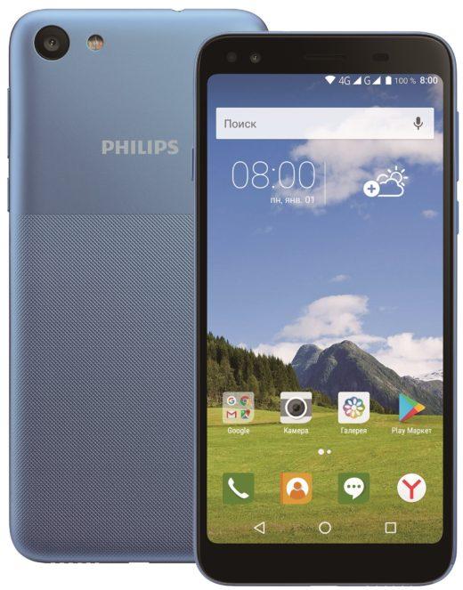 Philips s395 стильный представитель S-серии