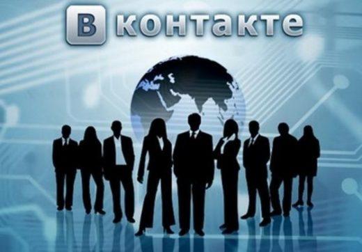 Накрутка живых подписчиков в ВКонтакте