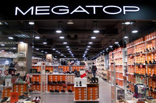 Шаги в сторону выбора идеальной пары обуви от Мегатоп.