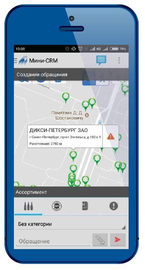 «Балтика»: с помощью мобильного приложения MiniCRM мы отслеживаем качество пива в магазинах