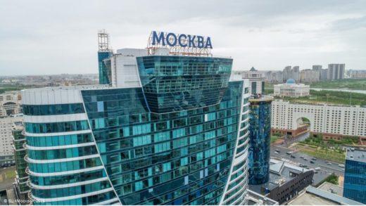Головной офис Почты Казахстана переехал в БЦ «Москва» Елены Батуриной