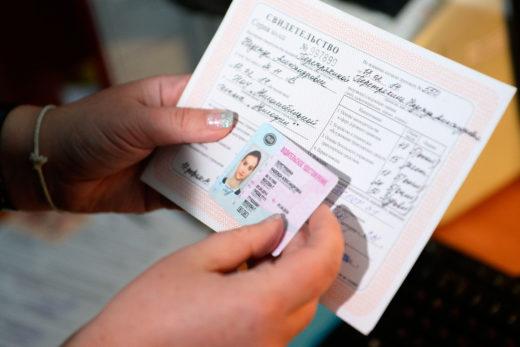 Можно ли получить права без автошколы
