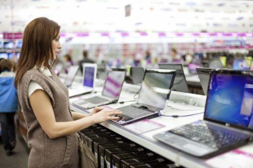 Как выбрать ноутбук для домашнего пользования