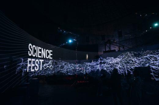 Гид по фестивалю Science Fest 2019