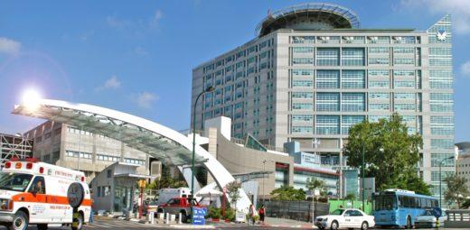 Клиника Ихилов – лучший медицинский центр в Израиле