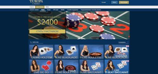 бесплатно казино играть в европа
