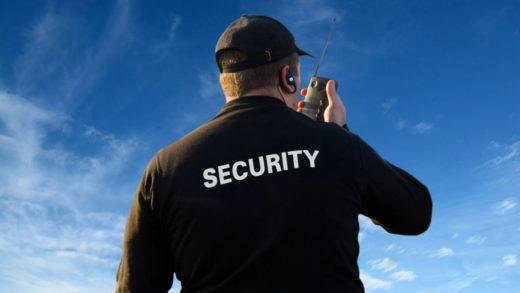 Охранное агентство «Безпека ЛТД»