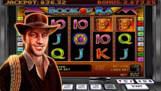 Как обыграть игровой автомат Бук Оф Ра?