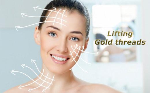 Армирование золотыми нитями