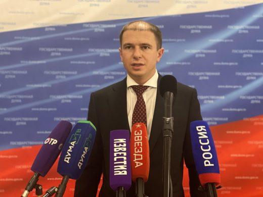Михаил Романов: необходимо продолжить правовое сопровождение реализации национальных проектов