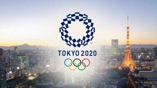 Олимпийские игры 2020
